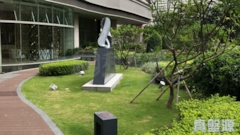 GRAND AUSTIN 1A座 低層 B室 九龍站/尖沙咀/佐敦