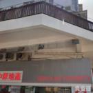 又一樓 C座 中層  何文田/京士柏/九龍塘/又一村