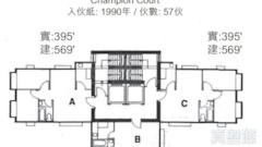 冠天閣 高層 C室 觀塘/藍田/油塘