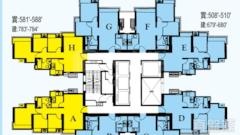 碧海藍天 1座 低層 C室 西九龍