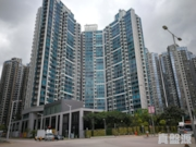 THE PARKSIDE Tower 1 High Floor Zone Flat A Tseung Kwan O