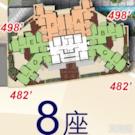 環宇海灣 8座 高層 E室 荃灣