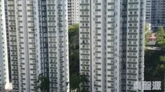 南豐新邨 3座 高層 D室 康怡/鰂魚涌/太古城