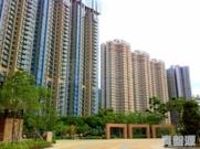 ARIA KOWLOON PEAK Tower 1 Very High Floor Zone Flat C Kowloon Bay/Ngau Chi Wan/Diamond Hill/Wong Tai Sin