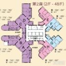 柏景灣 帝柏海灣 2座 低層 F室 奧運站/南昌