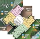 PEAK ONE Phase 1 - Block 6 High Floor Zone Flat B Sha Tin/Fo Tan/Kau To Shan