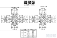 KAM LUNG COURT Lung Sing House (block D) Low Floor Zone Flat 4 Ma On Shan