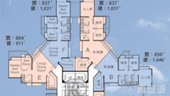 逸意居 2座 高層 B室 康怡/鰂魚涌/太古城