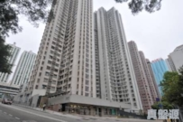 FORTRESS GARDEN Fu Bon Court  Flat A North Point/North Point Mid-Levels