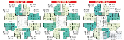 GREENFIELD GARDEN Phase 2 - Tower 7 Low Floor Zone Flat D Tsing Yi