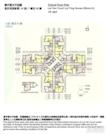 LAI YAN COURT Lai Ying House (block A) High Floor Zone Flat 12 Mei Foo/Wonderland Villas
