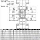 荃威花園 G座 高層 02室 荃灣