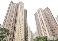 LUNG POON COURT Lung Chu House (block C) Very High Floor Zone Flat 12 Kowloon Bay/Ngau Chi Wan/Diamond Hill/Wong Tai Sin