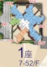 CITY POINT Block 1 High Floor Zone Flat E Tsuen Wan
