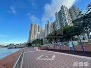 LEI KING WAN Sites B - Block 8 Yat Wah Mansion High Floor Zone Flat E Sai Wan Ho/Shau Kei Wan