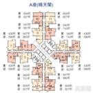 曉麗苑 曉天閣 (A座) 中層 05室 觀塘/藍田/油塘