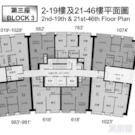 半島豪庭 3座 極高層 D室 紅磡/黃埔/海逸