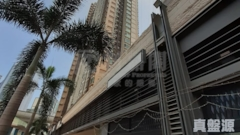 YUCCIE SQUARE Tower 2 Very High Floor Zone Flat G Yuen Long