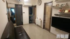 SHUN FUNG COURT Low Floor Zone  Aberdeen/Tin Wan