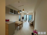THE REGENT Tower 7 High Floor Zone Flat A Tai Po