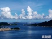 ISLAND RESORT Tower 5 Very High Floor Zone Flat A Heng Fa Chuen/Grand Promenade/Island Resort