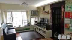 康景花園 B座 高層 3室 康怡/鰂魚涌/太古城
