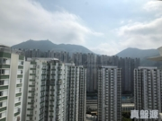 THE ORCHARDS Tower 2 High Floor Zone Flat C Quarry Bay/Kornhill/Taikoo Shing