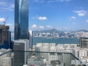 THE ORCHARDS Tower 2  Flat B Quarry Bay/Kornhill/Taikoo Shing