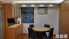KORNHILL Block D (flat 9 - 16) Low Floor Zone Flat 15 Quarry Bay/Kornhill/Taikoo Shing