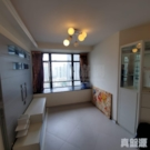 康怡花園 C座 (1-8室) 高層 7室 康怡/鰂魚涌/太古城