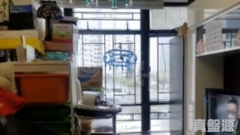 康怡花園 G座 (1-8室) 中層 2室 康怡/鰂魚涌/太古城