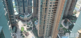 THE PACIFICA Phase 2 - Tower 1 High Floor Zone Flat C West Kowloon