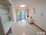 OCEAN VIEW Tower 6 Very High Floor Zone Flat E Ma On Shan