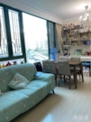 VISTA PARADISO Phase 2 - Tower 6 Low Floor Zone Flat D Ma On Shan