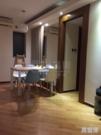 RESIDENCE OASIS Tower 5 High Floor Zone Flat H Tseung Kwan O