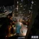 太古城 觀海台 北海閣 (44座) 高層 C室 康怡/鰂魚涌/太古城