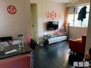 TSUEN WAN CENTRE Block 13 (kweiyang House)  Flat G Tsuen Wan